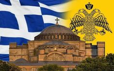 Hidden messages in Hagia Sophia Photos - Beekeeping Hagia Sophia, Greek Independence, Greece Pictures, Greek Flag, Byzantine Architecture, Cradle Of Civilization, Greek Culture, Roman History, Alternate History