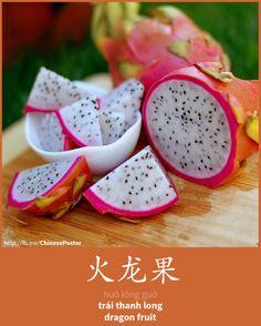 火龙果 - huǒ lóng guǒ - Trái thanh long - Dragon fruit                                                                                                                                                                                 More