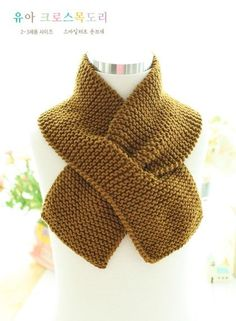 Baby Knitting Patterns, Loom Knitting, Knitting Stitches, Hand Knitting, Crochet Patterns, Knit Slippers Free Pattern, Knitted Slippers, Crochet Collar, Knit Crochet
