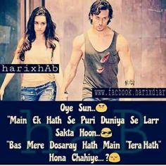 That's soo sweet Romantic Love, Beautiful Love, Romantic Quotes, Shyari Quotes, Cute Quotes, Qoutes, Famous Quotes, Love Diary, Dear Diary