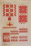 Costumul Romanesc - Румынский нар.. Folk Embroidery, Colonial, Knots, Calendar, Rugs, Holiday Decor, Blouse, Folklore, Farmhouse Rugs