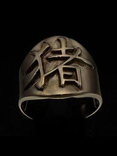 SHINING BRONZE MENS ZODIAC COSTUME RING CHINESE LETTER PIG SYMBOL Zodiac Rings, Costume Rings, Bronze Ring, Sagittarius, Chinese, Symbols, Costumes, Lettering, Men
