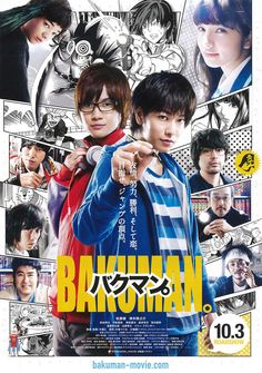 Check out the upcoming 2015 drama and film adaptations of popular manga & manhwa! Cinema Movies, Drama Movies, Film Movie, 2015 Movies, Hd Movies, Movies Online, Movies 2019, Live Action Movie, Action Movies