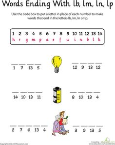Long  Vowel Sounds Worksheets And Articles