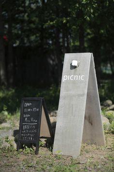 手作りパンカフェ・ピクニック - 外観写真:埋め込まれたマグカップがお出迎え(2010年6月)