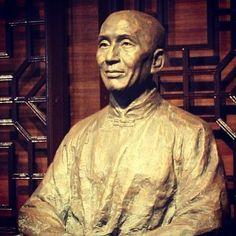 "Gefällt 15 Mal, 1 Kommentare - WingChun (@wingchun.sport) auf Instagram: ""WingChun IP Man Traditional...CP Wingchun IP Man Banyuwangi: 0838-4784-7748 atau 0811-8693-649…"""