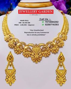 Gold Necklace Simple, Gold Jewelry Simple, Gold Choker Necklace, Gold Necklaces, Necklace Set, Gold Mangalsutra Designs, Gold Earrings Designs, Gold Jewellery Design, Necklace Designs