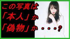 (画像あり) 能見真優華 佐々木希にそっくり過ぎるとtwitterで話題に   相互チャンネル登録 チャンネル返し sub4sub チャンネル登録募集
