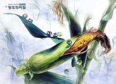 #기초디자인 #홍대앞창조의아침 #옥수수개체 #유리구슬 #corn #질감표현 #기초디자인화면구성