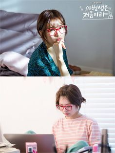 This Life Is Our First Life (이번 생은 처음이라) Korean - Drama - Picture Young Actresses, Korean Actresses, Playful Kiss, Jung So Min, Thai Drama, Life Pictures, One Life, Girl Crushes, I Fall