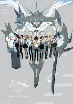 Digimon Adventure Tri - Part 6 : Our Future Poster) Dark Anime, Digimon Adventure Tri., Manga Anime, Anime Art, Digimon Wallpaper, Character Art, Character Design, Digimon Tamers, Digimon Frontier