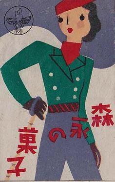 Vintage Japanese matchbox label, ca. 1920s-1930s