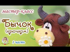 Amigurumi Doll Pattern, Crochet Amigurumi Free Patterns, Easy Crochet Patterns, Crochet Toys, Arm Crocheting, Crochet Keychain, Bunny Crafts, Crochet Purses, Crochet Videos