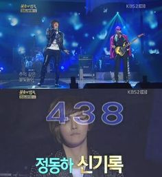 "Chung Dong Ha wins with ""Heartless Blues"" on 'Immortal Song 2′"