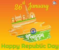 26 January Republic Day Quotes - The Bright Post - Health. Indian Flag Wallpaper, Republic Day India, Constitution Day, Wallpaper Quotes, Hd Wallpaper, English Quotes, Morning Quotes, Hindi Quotes, Quote Of The Day