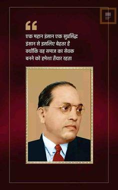 Motivational Quotes In Hindi, Quotable Quotes, Hindi Quotes, True Quotes, B R Ambedkar, Swami Vivekananda Quotes, Gentleman Quotes, Buddha Quote, Spiritual Inspiration