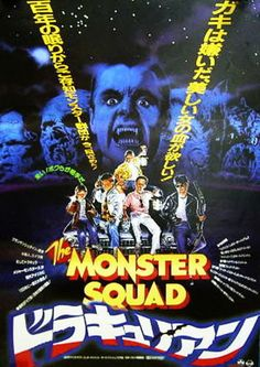 The Monster Squad * Andre Gower Robby Kiger *JP original 1987 poster Monster Squad, Film Movie, Horror Movies, Sci Fi, Graphic Design, Make It Yourself, Christmas Ornaments, The Originals, Canvas