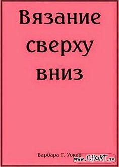 Превью affc58ef9b49b6b7f4ce5c7394e0ef2c (390x546, 97Kb)
