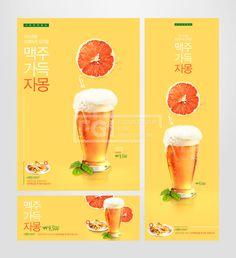 Xbanner Design, Menu Design, Cafe Design, Sign Design, Flyer Design, Layout Design, Restaurant Layout, Cafe Posters, Bunting Design