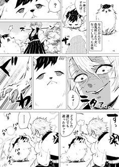 Demon Slayer, Slayer Anime, Anime Child, Demon Hunter, Anime Boyfriend, Manga, Doujinshi, Concept Art, Memes