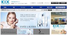 KIX免税品予約サイト.jpg  http://www.jnize.com/en/article/100000120/