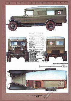 Техника - молодёжи 2000-06, страница 31 Engin, Military Equipment, Old Cars, Military Vehicles, Cars And Motorcycles, Ww2, Vintage Cars, Transportation, Classic Cars