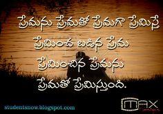 love quotes in kannada Prema Telugu Love Quote Image StudentsNowin Telugu Tamil picture