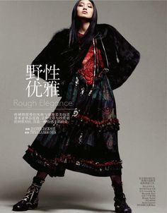 Chiharu+Okunugi+Vogue+China+October+2013-001