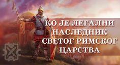 Ко је легални наследник светог римског царства