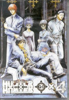 Manga Art, Anime Manga, Anime Art, Yoshihiro Togashi, Hxh Characters, Hunter Anime, Thing 1, Manga Covers, Yuyu Hakusho