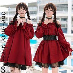 Harajuku Fashion, Kawaii Fashion, Lolita Fashion, Girl Fashion, Fashion Dresses, Fashion Design, Cosplay Outfits, Anime Outfits, Mode Outfits