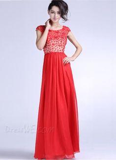 Elegant A-Line Scoop Zipper-Up Floor Length Evening/Prom Dress 10861951 - Evening Dresses 2014 - Dresswe.Com