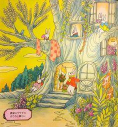 Instagram media kitarohime - ( ̄▽ ̄)塗り絵1枚完成〜 「 #森の生き物と素敵なおうちの暮らしぬりえブック 」より。 #大人の塗り絵 #コロリアージュ #adultcoloringbook #坂本奈緒