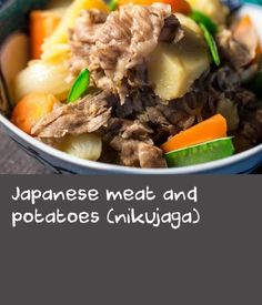 Japanese meat and potatoes (nikujaga) Potato Meals, Potato Dishes, Fish Dishes, Potato Recipes, Main Dishes, Dishes Recipes, Flour Recipes, Meat Recipes, Wine Recipes
