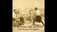 Theodoulos Kallinikos was the first ever person to record and release traditional songs of Cyprus back in the (in Athens) on 78 rpm discs. Folk, Songs, Cyprus, Greek, Movies, Movie Posters, Film Poster, Greek Language, Films