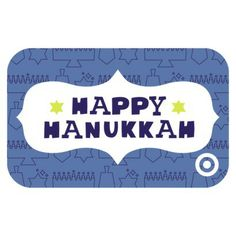 Hanukkah Gift Card or Christmas Gift Card