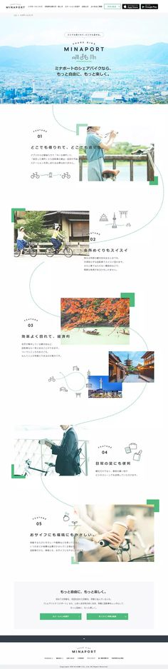 Simple Web Design Techniques for the Viewer Design Websites, Web Design Trends, Web Ui Design, Page Design, Layout Design, Web Layout, Web Japan, Site Vitrine, Newsletter Design