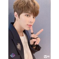 M countdown Wooseok Daejeon, K Pop Chart, All About Kpop, Quantum Leap, Love U Forever, Fandom, Picture Credit, Flower Boys, Bright Stars