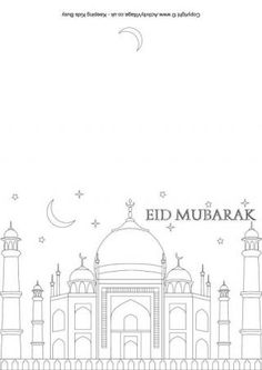 A beautiful Islamic mosque is the subject of this colouring card wishing Eid Mubarak. Eid Crafts, Ramadan Crafts, Ramadan Decorations, Eid Card Template, Greeting Card Template, Eid Mubarak Greetings, Happy Eid Mubarak, Muslim Eid, Eid Greeting Cards
