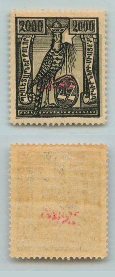 Armenia 1922 SC 325 Mint Red D3340 | eBay