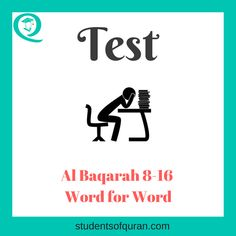 Try this Word for Word Arabic to English Multiple Choice Quiz to test your knowledge and understanding of Surah Baqarah Arabic To English Translation, Quran Translation, Islamic Images, Islamic Quotes, Inspirational Quotes For Kids, Motivational Quotes, Test For Kids, Islam Hadith, Study Notes