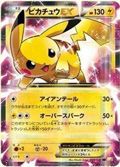 Resultado de imagem para pokemon card ccg