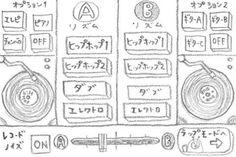 Rapmushi, una app para creerse un auténtico DJ japonés.