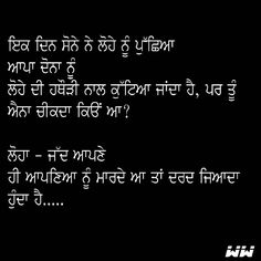 """#wonderful #wordings #punjabilines #punjabiquote #punjabistatus #punjabilover #touching #lines Follow me for the more wordings @wonderful_wordings …"""