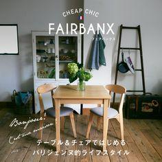 スクエアサイズのコンパクトダイニングテーブルセット【FAIRBANX】フェアバンクス