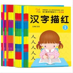 5 books /set Chinese copybook for learning Mandarin character writing book Mandarin Characters, Learn Mandarin, Writing A Book, Learning, Books, Notebook, Chinese, Livres, Ice