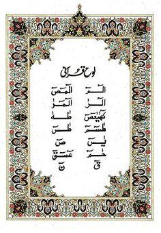 http://www.artnindia.com/wp-content/uploads/imported/Islamic-Islam-Kaligrafi-Art-Koran-Quran-Arabic-Writing-Calligraphy-Hand-Painting-190645112332.jpg