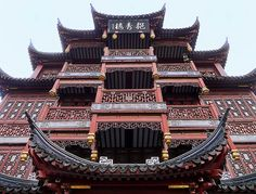 Shanghai Old Town, China.    China photo