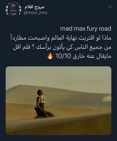Closer Quotes Movie, Movie Quotes, Funny Arabic Quotes, Funny Quotes, Terrifying Movies, Serie Friends, Night Film, Drama Tv Shows, Bon Film