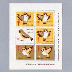 Japan, 1962
